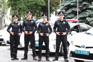 nova-politsiya
